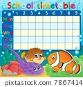 School timetable theme image 6 7867414