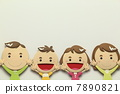 Paper craft family 7890821