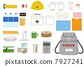 disaster prevention good, emergency supply, vector 7927241