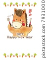 new year's card, 2014, the horse 7931000