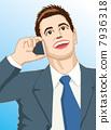 Smartphone conversation 7936318