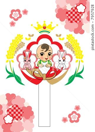 婴儿和兔子图明信片模板(出生报告,室内庆祝活动,感谢信,贺卡等) 7957928