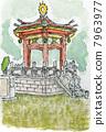 taiwan building, yamato, sketch 7963977