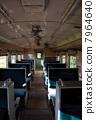 火车 电气列车 夏季图像 7964640