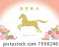 horse, postcard template, new year's greetings 2014 7998246