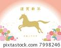ม้า,สไตล์ญี่ปุ่น 7998246