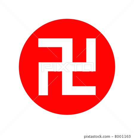 Swastika Buddhist Symbol Icon Stock Illustration 8001163 Pixta