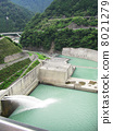 長島大壩 8021279