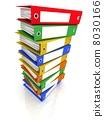 file, stationery, binders 8030166