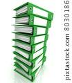 file, stationery, binders 8030186