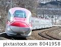 Super Komachi 8041958