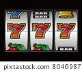 Slot machine 8046987