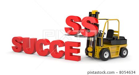 Success metaphor 8054634