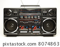 retro ghettoblaster 8074863