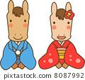 ม้าในชุดกิโมโน 8087992
