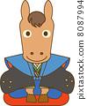 ม้าทักทาย 8087994