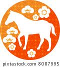 เงาของม้าญี่ปุ่น 8087995