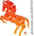 ม้าญี่ปุ่น 8087997