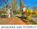 잎, 계절, 보기 8108617