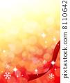 圣诞节 8110642