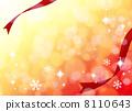 圣诞节 8110643