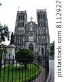 โบสถ์ใหญ่ของฮานอย·โบสถ์เซนต์โจเซฟ (เวียดนาม) 8112927