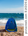 Blue tent at the beach 8143091