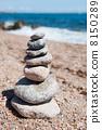 平衡 鹅卵石 石子 8150289