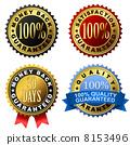 guarantee golden label 8153496