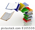 Pile of books isolated 8165506