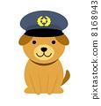 狗的警察 8168943