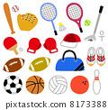 Sports equipment 8173388