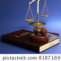 justice, legal, system 8187169