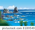 Ishizaki海岸的例證 8189549