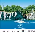 Jojigaki Kadowaki吊橋的例證 8189604