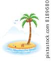 荒島 8189680