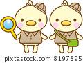 小雞探索 8197895