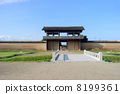 Shiba Castle entrance - a road leading to Nammon 8199361