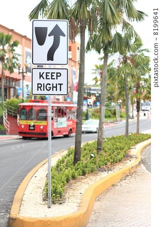 Overseas traffic sign 8199641
