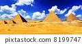 Great Pyramid  located at Giza . 8199747