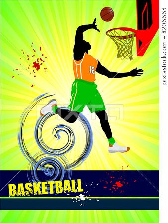 Basketball poster. Vector illustration 8206663