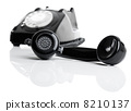 Vintage telephone 8210137