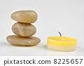 冥想 平衡 自然 8225657