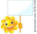 標誌 太陽 簽字 8241196