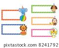 tag, tags, circus 8241792