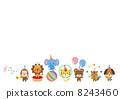 動物たちのサーカス 8243460