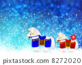 Snow snow greeting card background 8272020