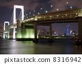 彩虹橋 8316942