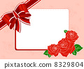 Greeting Card with roses and bow 8329804