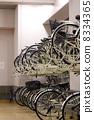 Bicycle parking space 8334365